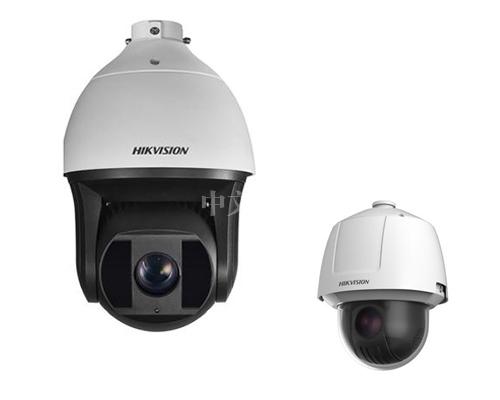 高清数字智能球型摄像机DS-2AF8223SI-A