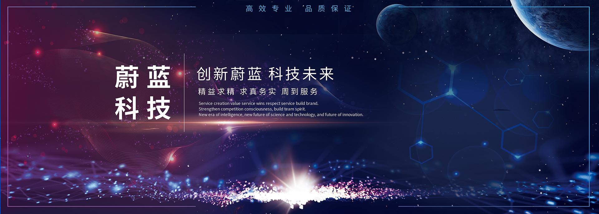 天津监控设备安装